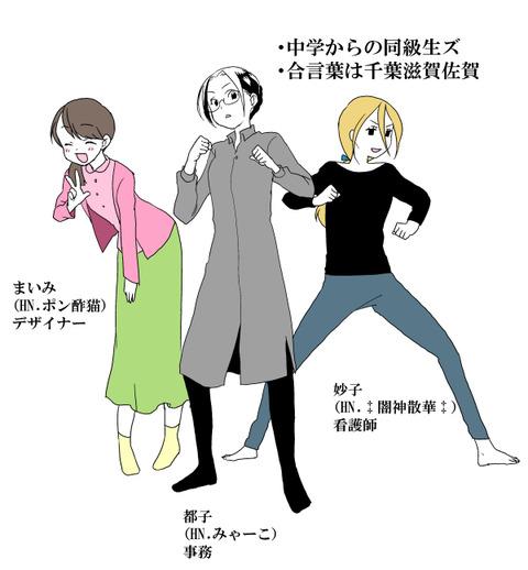 俺たちの青春_003
