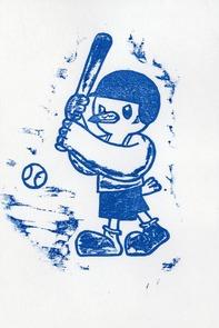 ⑩鳥の子野球001