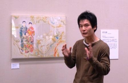 Satake san