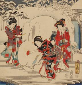 「雪乃庭」2