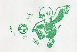 ⑧鳥の子サッカー001
