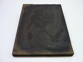 ①摺り体験用復刻版木
