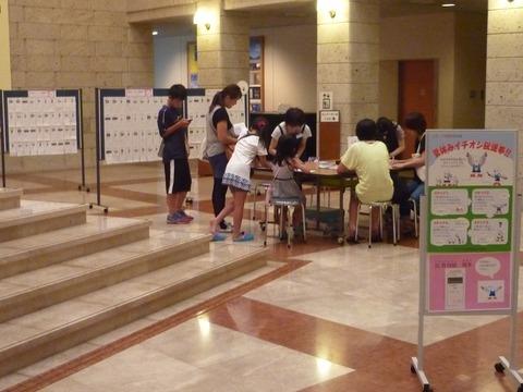 イチオシ総選挙