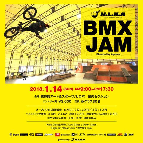 bmx_jam