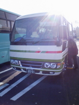 3d41e74b.jpg