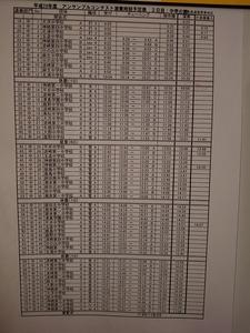 ff0d452f.jpg