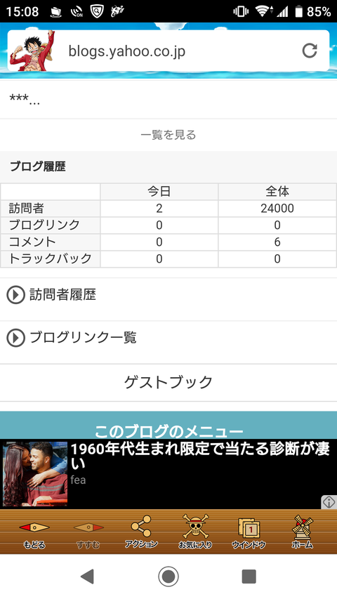 Screenshot_20190824-150900