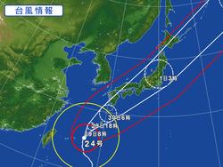 台風24号/進路