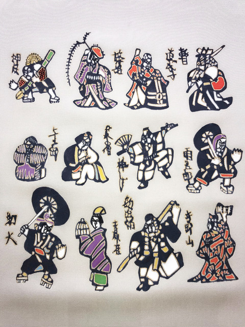 kabuki04251