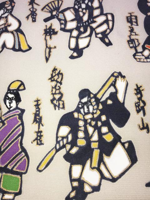 kabuki04252