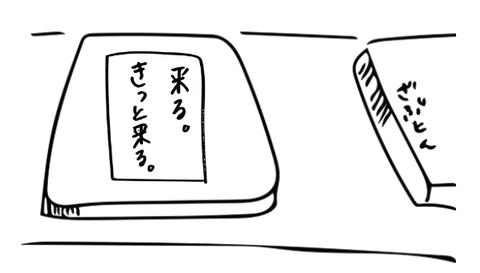 スクリーンショット 2021-06-23 22.42.15