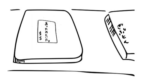 スクリーンショット 2021-06-23 22.42.38