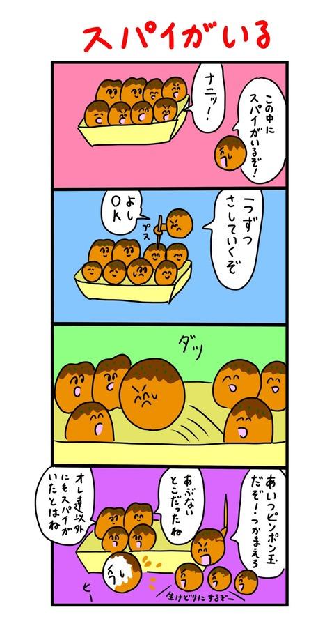 IMG_5375