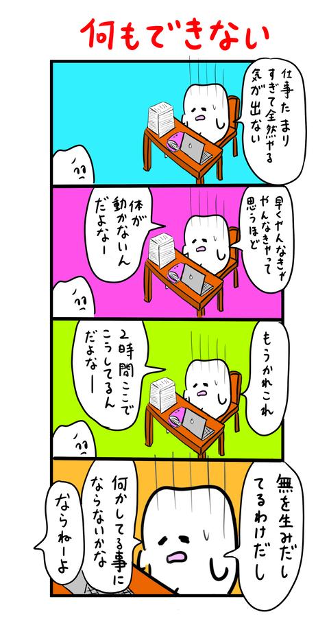 IMG_4646