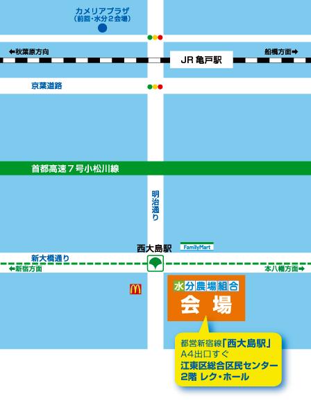 map_for_suibun3