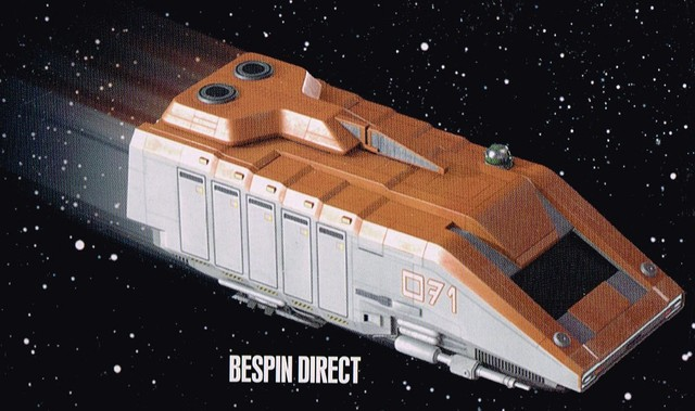 BESPIN DIRECT