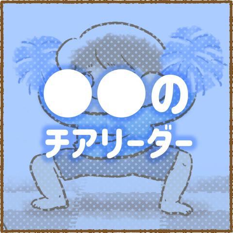 IMG_1602