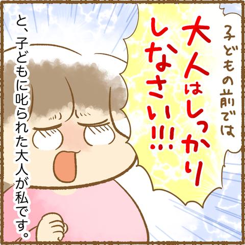 IMG_0509