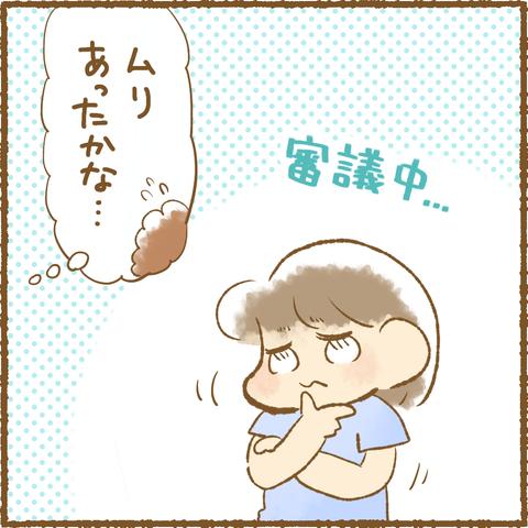 IMG_7582