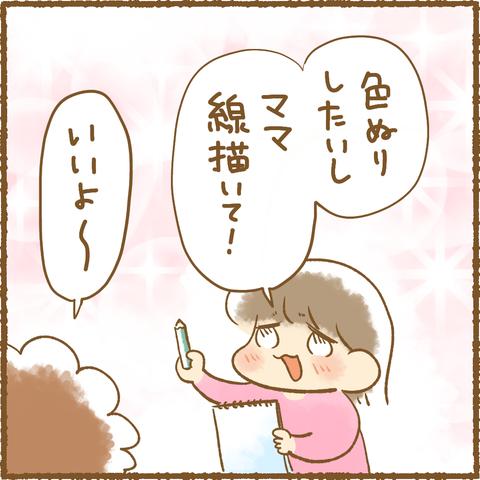 IMG_0658