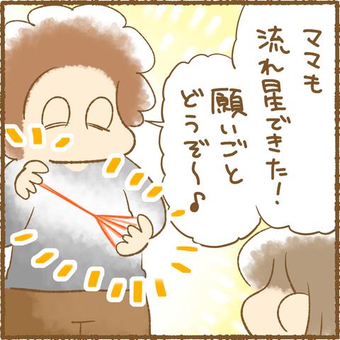 IMG_0118