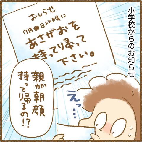 IMG_8214