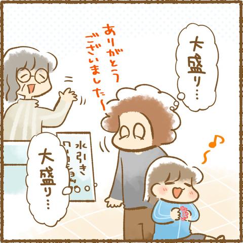 IMG_1616