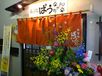 main_photo_1323112792