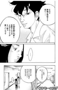 最近、頑張ってるね!日本のドラマ・・・