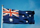 オーストラリア画