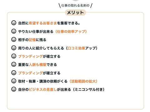 スクリーンショット 2019-01-13 7.58.49
