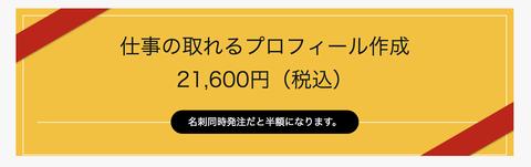 スクリーンショット 2019-02-19 7.10.56