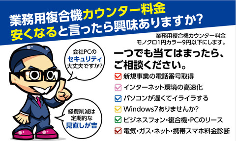 Tサービス名刺_03-