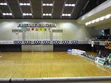 東区スポーツセンター