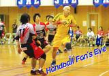 永島選手 その1