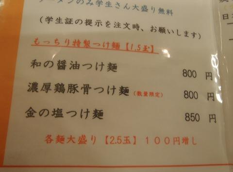 PB080005