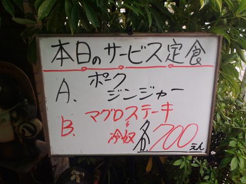 PB260008