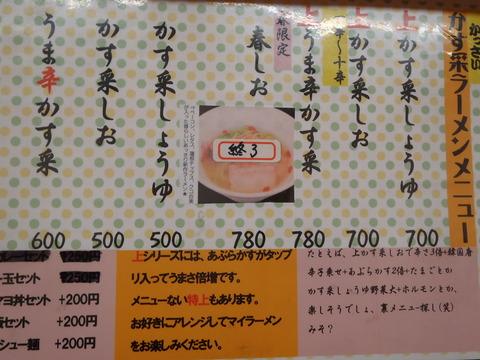 PC200003