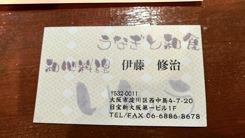 DSC_1091