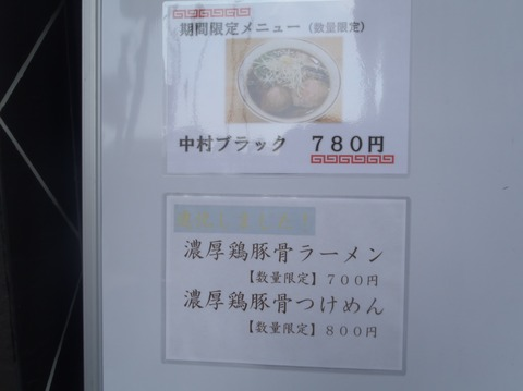 PB080002