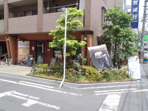 P6070001