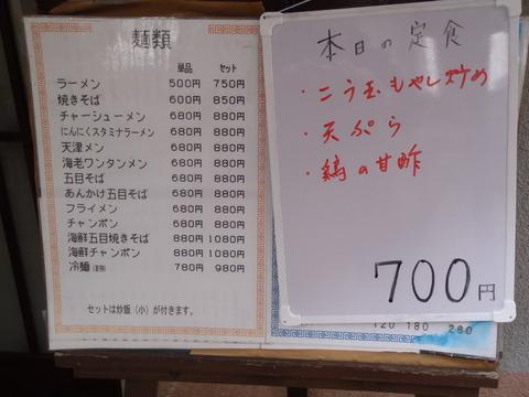 P2250010