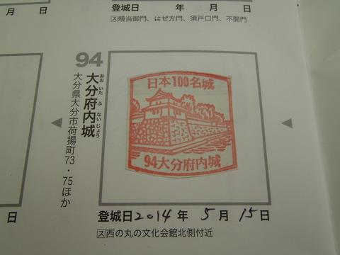 P5170001