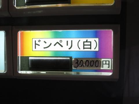 a-yama0905