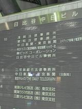 025f6df5.jpg
