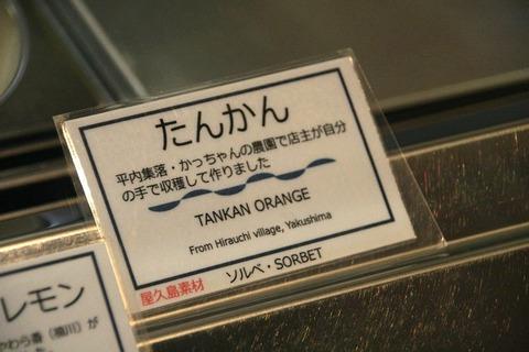 a-yaku0912