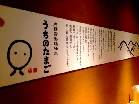 a-fuku0112