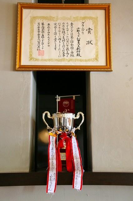 a-komatsu0103