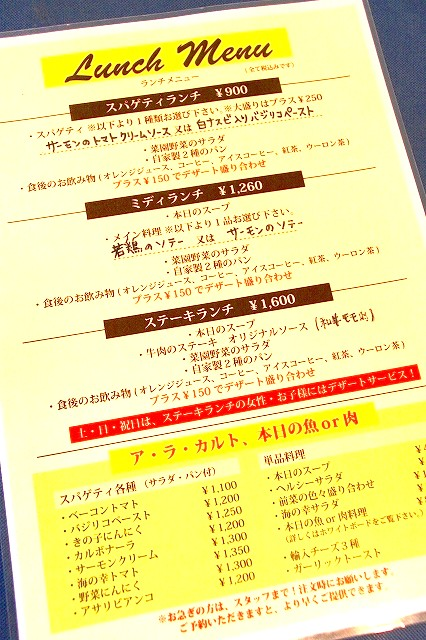 a-komatsu0215