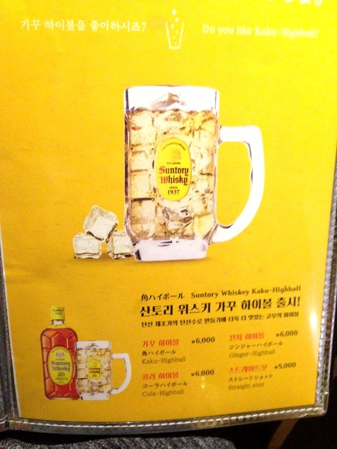 a-seoul1508